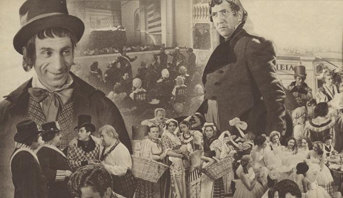 Crispino e la Comare regia di Sorelli SCIA 1938